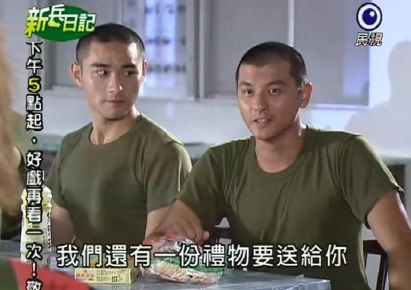 新兵日記第15集 羅剛(唐豐)17.jpg