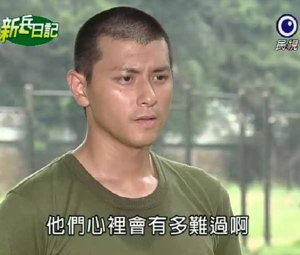 新兵日記第24集 羅剛(唐豐)19.jpg