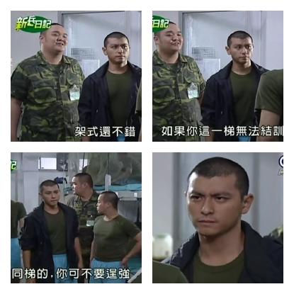 新兵日記第6集 羅剛(唐豐)22.jpg