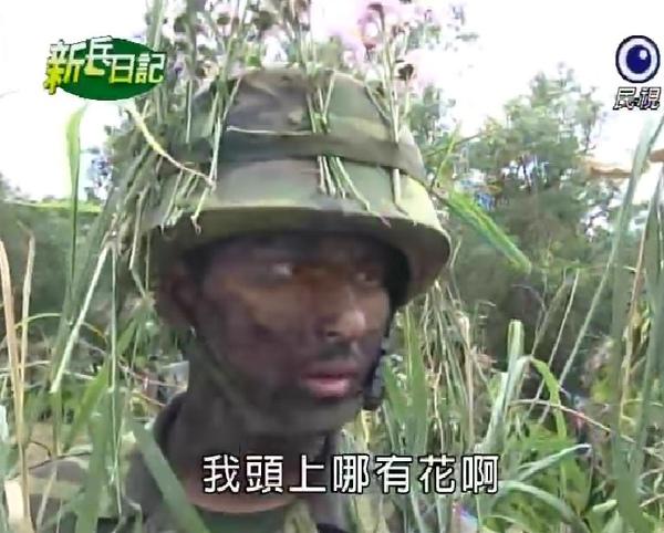 新兵日記第22集 羅剛(唐豐)02.jpg