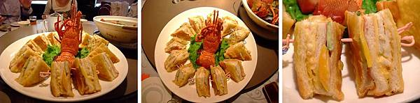 blog 1000408新東南05.jpg