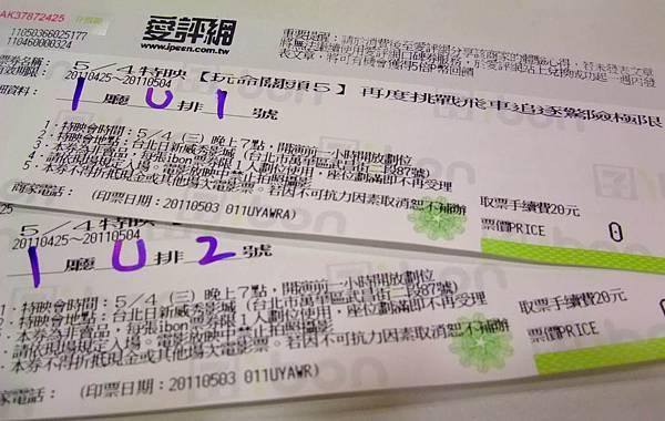 blog 玩命關頭5 1000504e.JPG
