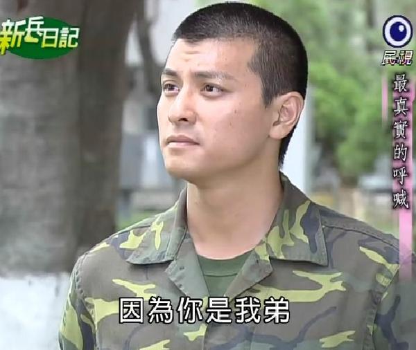 新兵日記第22集 羅剛(唐豐)21.jpg