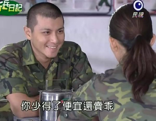 新兵日記第13集 羅剛(唐豐)13.jpg