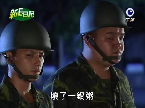 新兵日記第2集 羅剛(唐豐)20.jpg