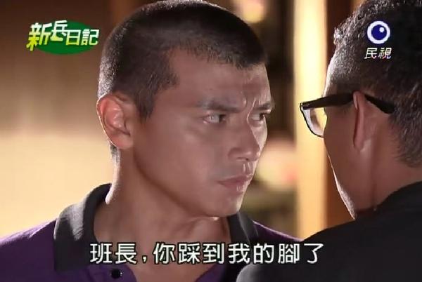 新兵日記第19集 羅剛(唐豐)03.jpg