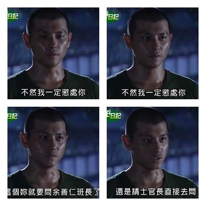 新兵日記第5集 羅剛(唐豐)15.jpg