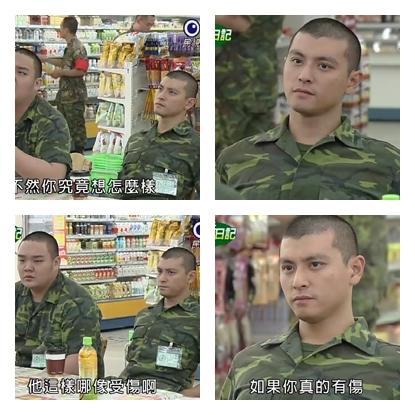 新兵日記第8集 羅剛(唐豐)09.jpg