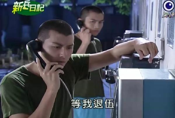 新兵日記第21集 羅剛(唐豐)04.jpg