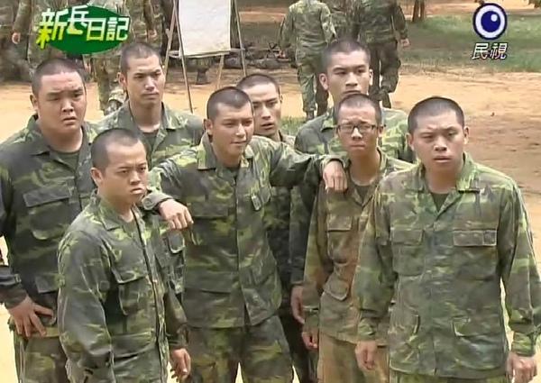 新兵日記第12集 羅剛(唐豐)19.jpg