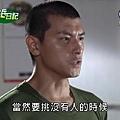 新兵日記第23集 羅剛(唐豐)34.jpg