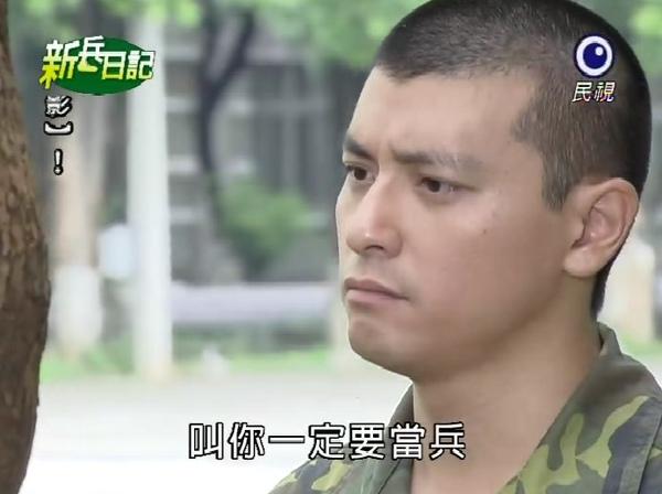 新兵日記第3集 羅剛(唐豐)15.jpg