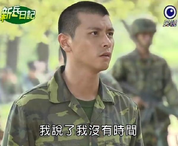 新兵日記第17集 羅剛(唐豐)10.jpg