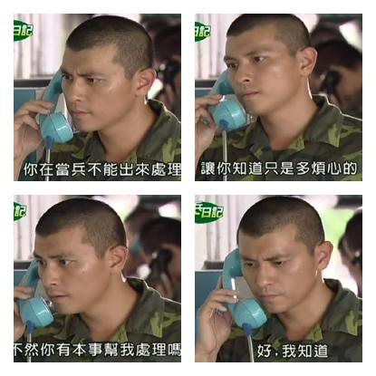 新兵日記第6集 羅剛(唐豐)02.jpg