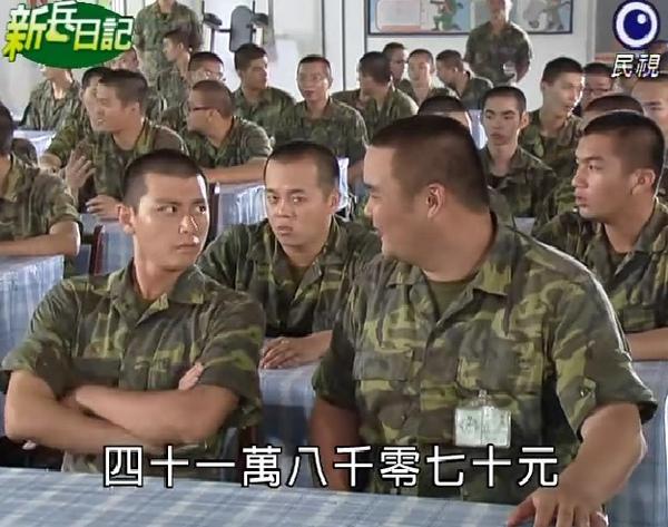 新兵日記第17集 羅剛(唐豐)04.jpg