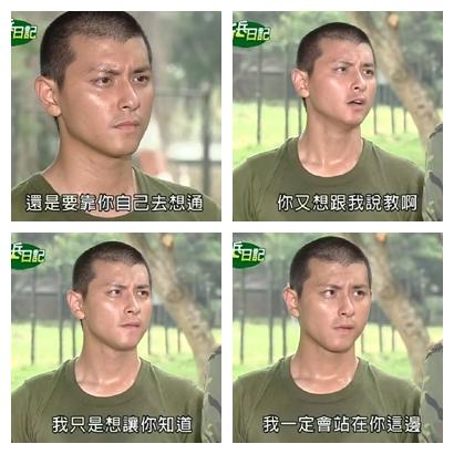 新兵日記第24集 羅剛(唐豐)28.jpg