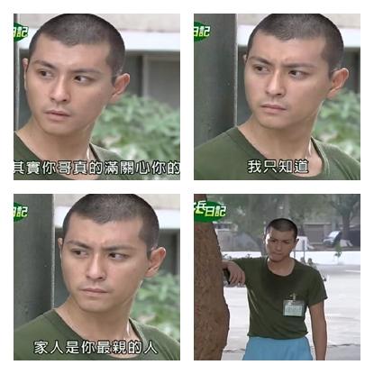新兵日記第9集 羅剛(唐豐)10.jpg