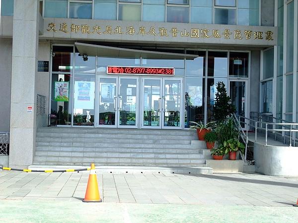 2010 Aug 白沙灣1.JPG