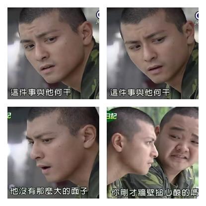 新兵日記第9集 羅剛(唐豐)23.jpg