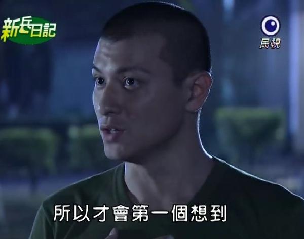 新兵日記第14集 羅剛(唐豐)12.jpg