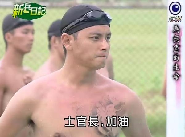 新兵日記第11集 羅剛(唐豐)29.jpg