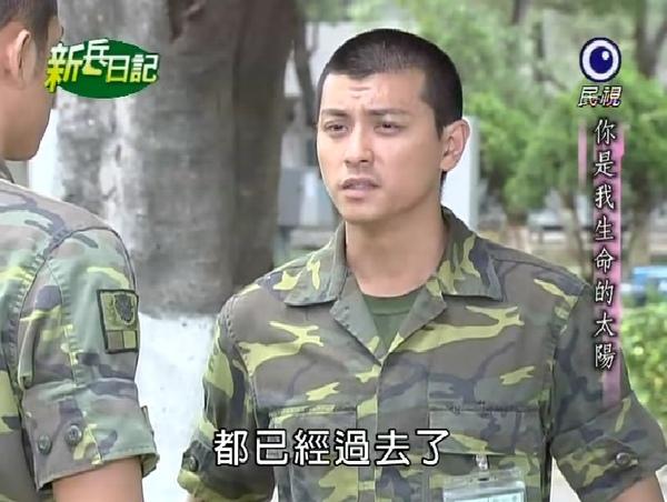新兵日記第22集 羅剛(唐豐)19.jpg
