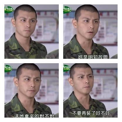 新兵日記第13集 羅剛(唐豐)15.jpg