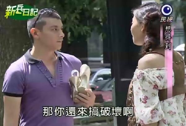 新兵日記第19集 羅剛(唐豐)20.jpg