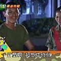 新兵日記第23集 羅剛(唐豐)43.jpg