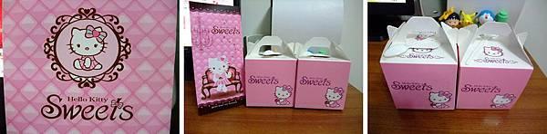 blog 100 Apr Hello Kitty Sweets 蛋糕1.jpg