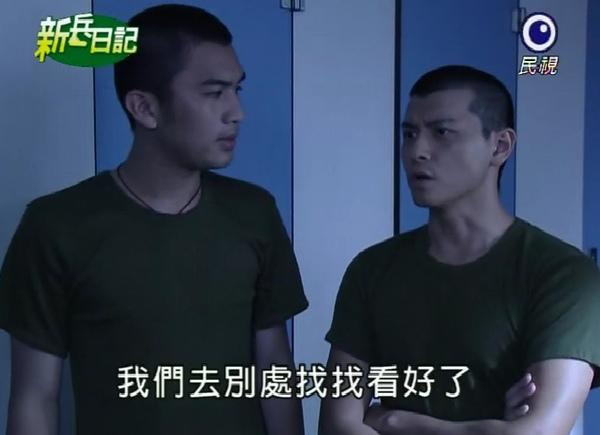 新兵日記第16集 羅剛(唐豐)08.jpg