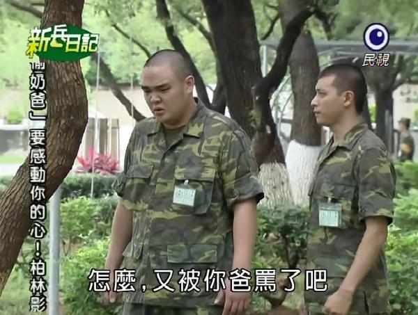 新兵日記第3集 羅剛(唐豐)13.jpg
