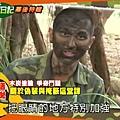 新兵日記第22集 羅剛(唐豐)28.jpg