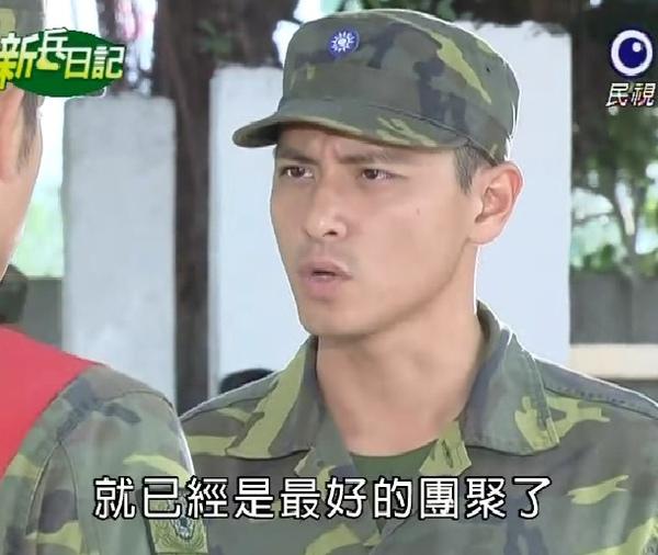 新兵日記第18集 羅剛(唐豐)17.jpg