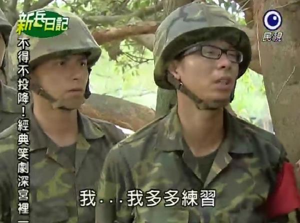 新兵日記第16集 羅剛(唐豐)11.jpg