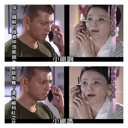 新兵日記第9集 羅剛(唐豐)05.jpg