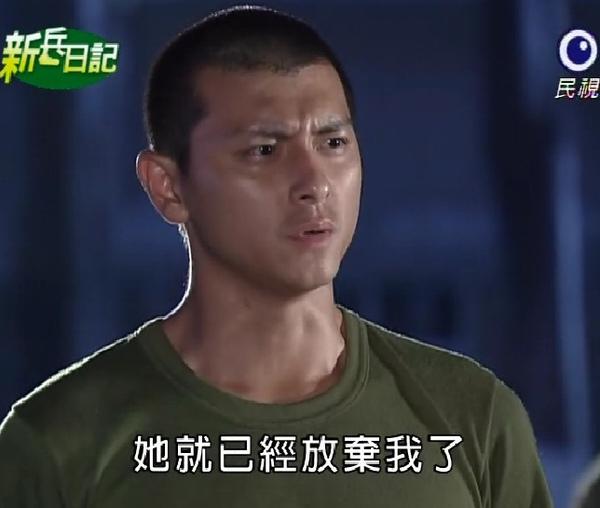 新兵日記第23集 羅剛(唐豐)21.jpg