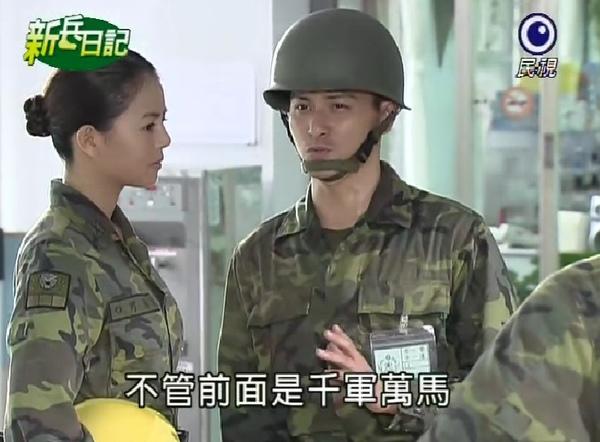 新兵日記第15集 羅剛(唐豐)14.jpg