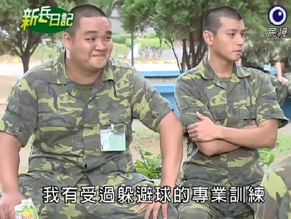 新兵日記第22集 羅剛(唐豐)04.jpg