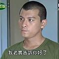 新兵日記第23集 羅剛(唐豐)39.jpg