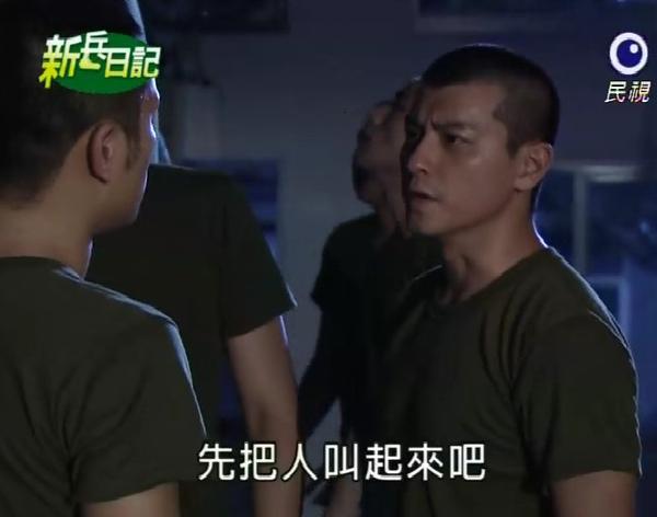 新兵日記第16集 羅剛(唐豐)06.jpg