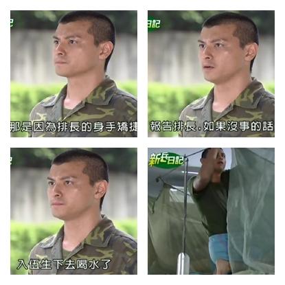 新兵日記第4集 羅剛(唐豐)03.jpg