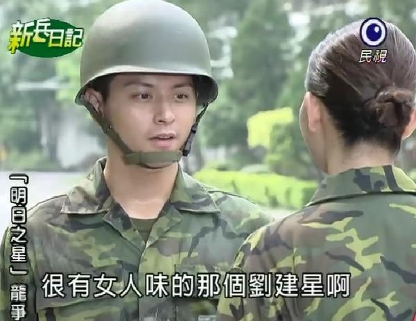 新兵日記第20集 羅剛(唐豐)07.jpg