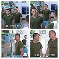 新兵日記第23集 羅剛(唐豐)36.jpg