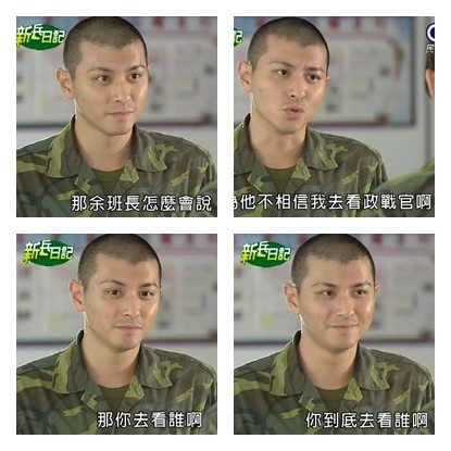 新兵日記第8集 羅剛(唐豐)29.jpg