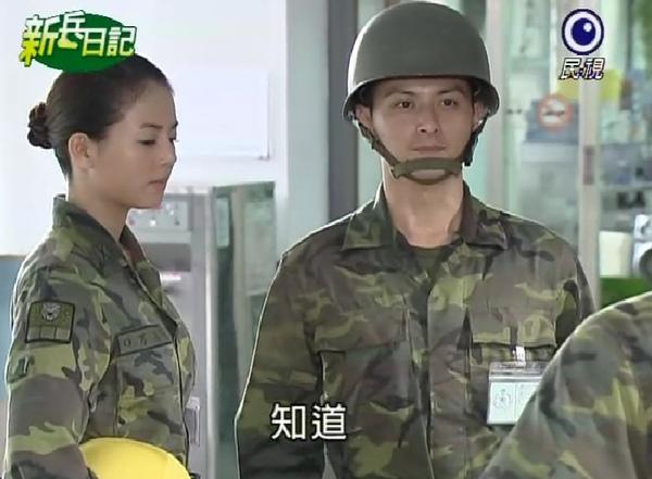 新兵日記第15集 羅剛(唐豐)11.jpg