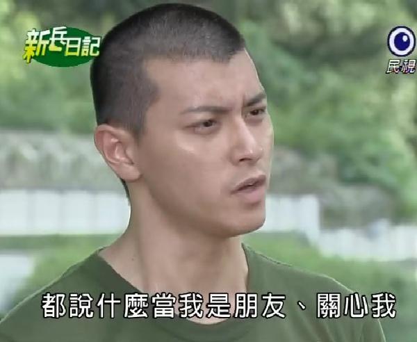 新兵日記第23集 羅剛(唐豐)14.jpg