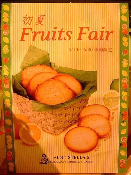 blog 1000516 Aunt Stella's詩特莉餅乾06.JPG