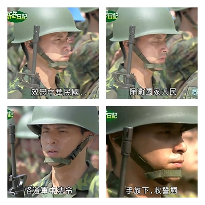 新兵日記第7集 羅剛(唐豐)07.jpg