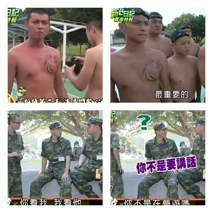 新兵日記第11集 羅剛(唐豐)40.jpg